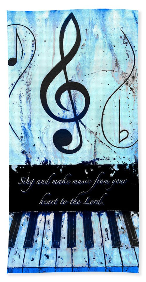 To The Lord - Blue Bath Sheet featuring the mixed media To The Lord - Blue by Wayne Cantrell