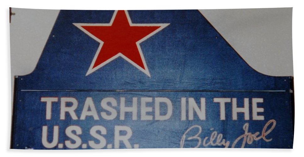 Billy Joel Bath Towel featuring the photograph Trashed In The U S S R by Rob Hans