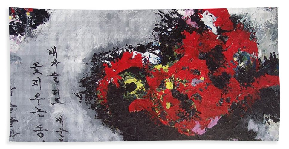Poetry Paintings Bath Towel featuring the painting Unread Poem Black And Red Paintings by Seon-Jeong Kim