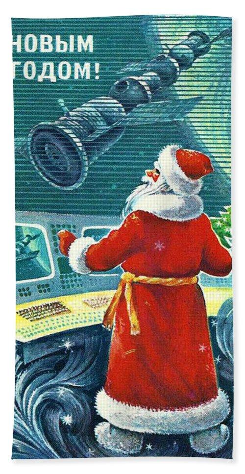 Space Bath Towel featuring the digital art Vintage Soviet Postcard, Space Race Era by Long Shot