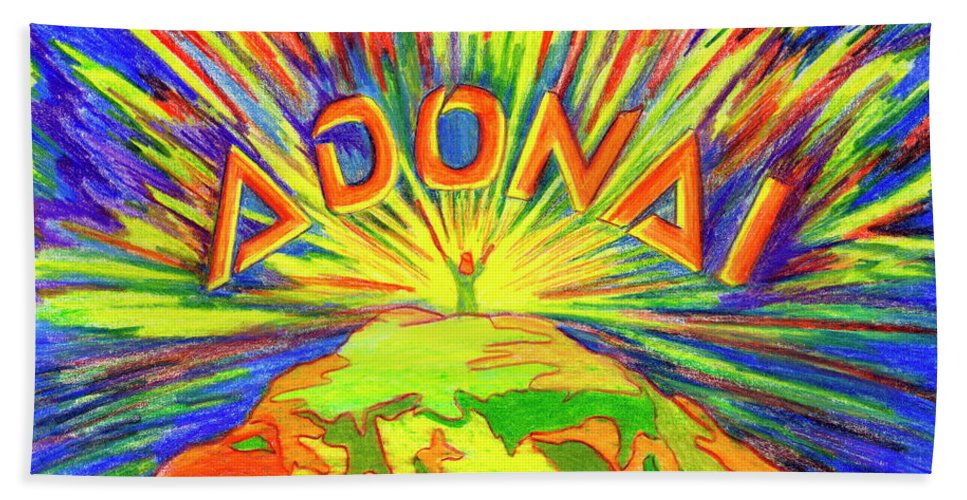 Colored Pencil Bath Sheet featuring the painting Adonai by Nancy Cupp