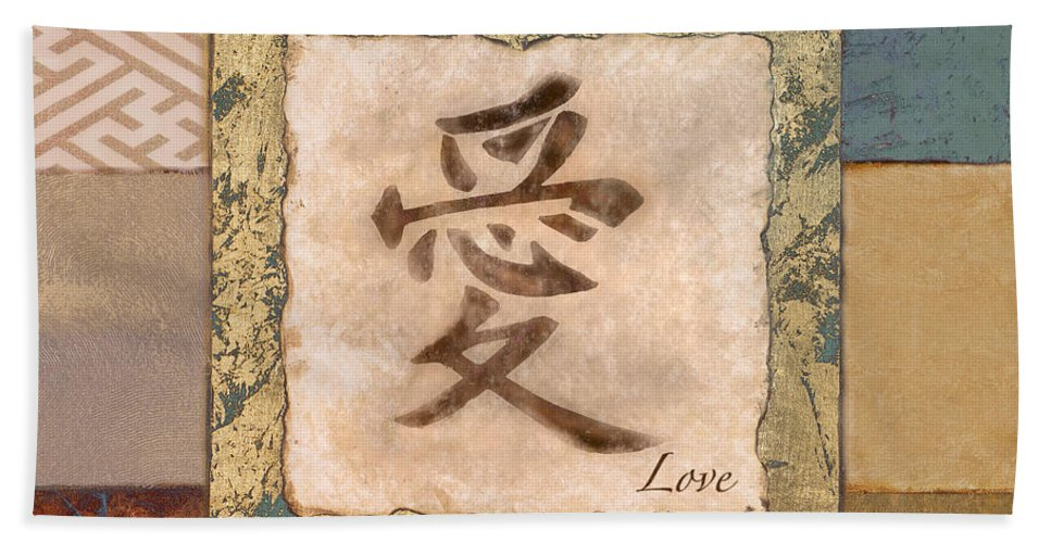 Peace Hand Towel featuring the mixed media Love by Michael Marcon