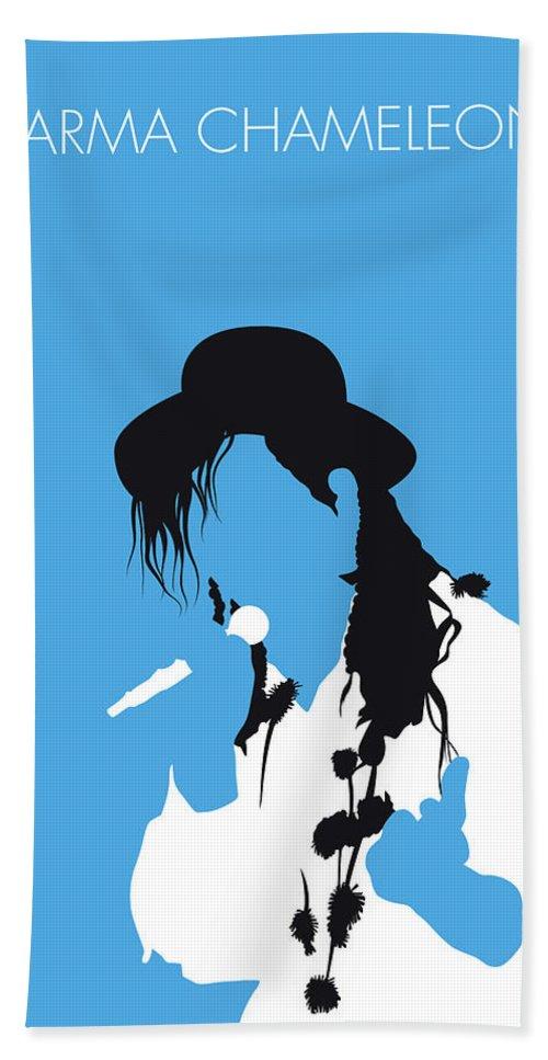 Karma Bath Towel featuring the digital art No269 My Culture Club Minimal Music Poster by Chungkong Art
