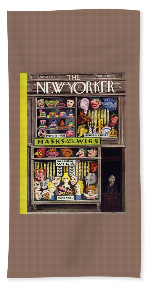 New Yorker November 23 1946 Bath Sheet