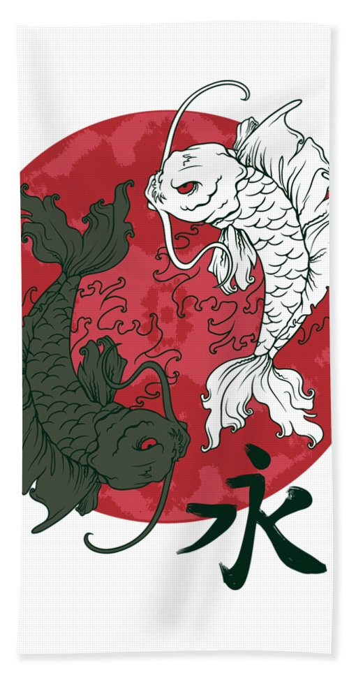 Japanese Bath Towel featuring the digital art Yin Yang Koi Fish by Passion Loft