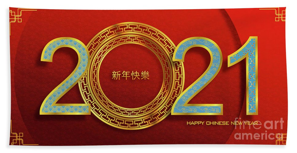2021 Chinese new year Bath Sheet for Sale by Atiketta ...