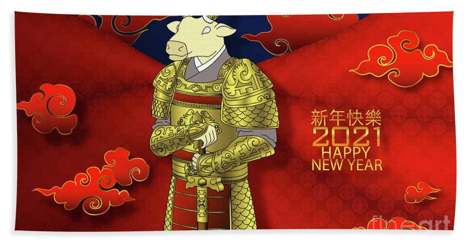 2021 Chinese new year king cow Bath Towel for Sale by ...