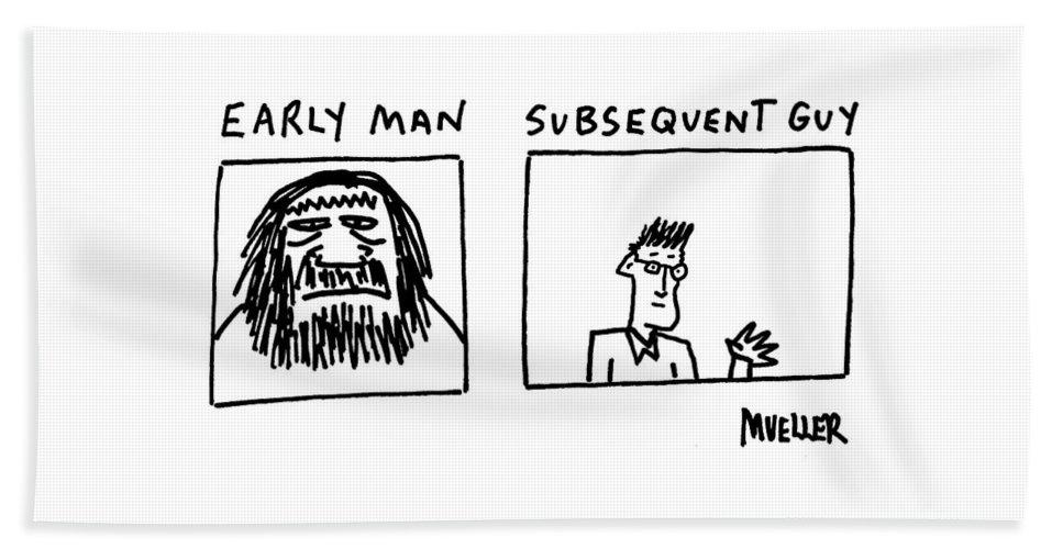 Early Man Bath Sheet