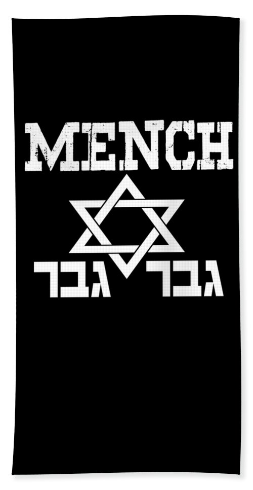 Funny Jewish Yiddish Slogan Gift Hebrew Mench Gever Hand Towel For Sale By Art Grabitees