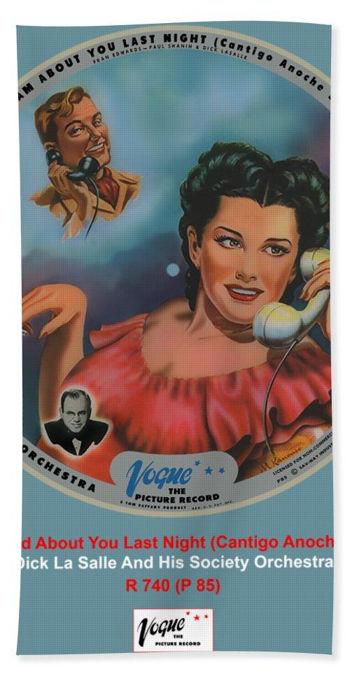 Vogue Picture Record Bath Towel featuring the digital art Vogue Record Art - R 740 - P 85 by John Robert Beck