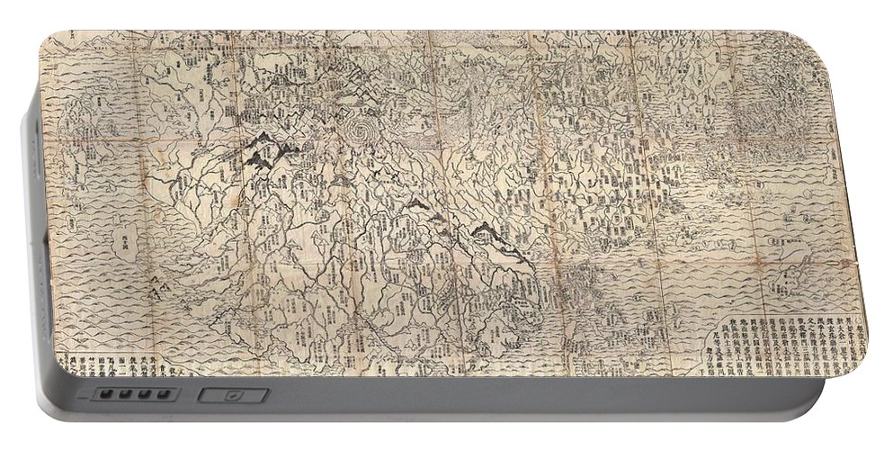 A Seminal Map Of Extreme Significance. This Is The First Japanese Printed Map To Depict The World Portable Battery Charger featuring the photograph 1710 First Japanese Buddhist Map Of The World Showing Europe America And Africa by Paul Fearn