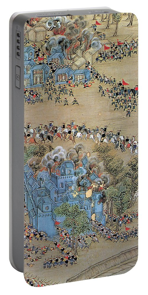 1850s Portable Battery Charger featuring the painting China Taiping Rebellion by Granger