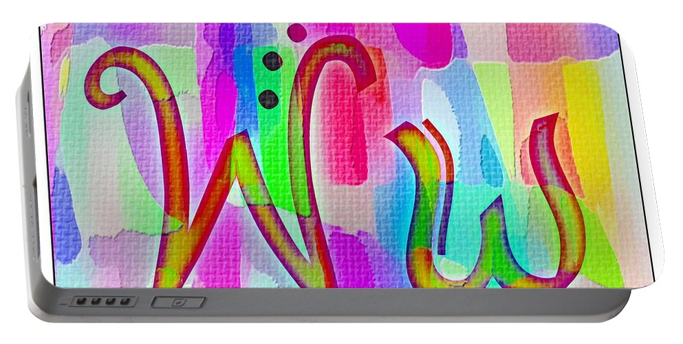 Colorful Texturized Alphabet W Portable Battery Charger featuring the digital art Colorful Texturized Alphabet Ww by Barbara Griffin
