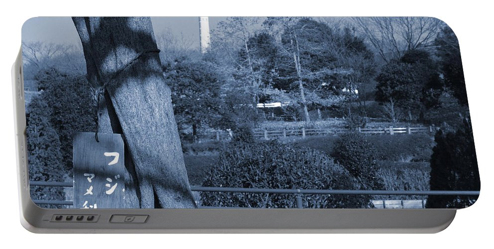 Park Portable Battery Charger featuring the photograph Sagamihara Asamizo Park 15e by Jay Mann