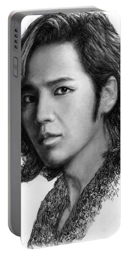 Actor Portable Battery Charger featuring the drawing Jang Geun Suk by Carliss Mora