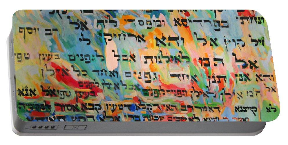 Torah Portable Battery Charger featuring the painting Rabba Bar Rav Hanan by David Baruch Wolk