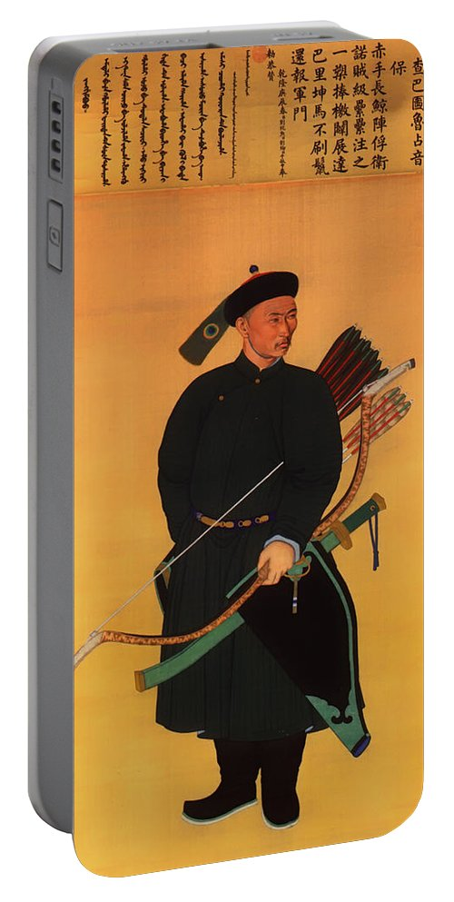 Painting Portable Battery Charger featuring the painting An Officer Of The Qing Army by Mountain Dreams