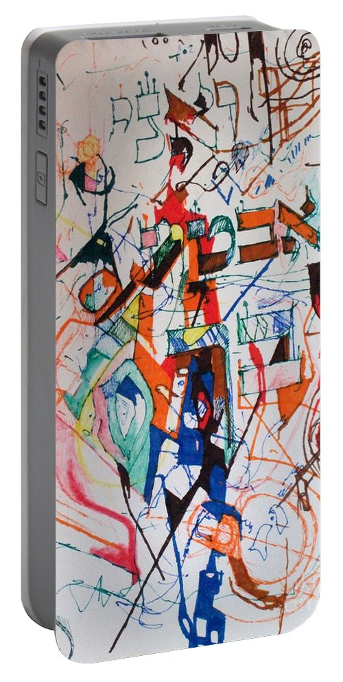 Torah Portable Battery Charger featuring the drawing and I trust in You by David Baruch Wolk