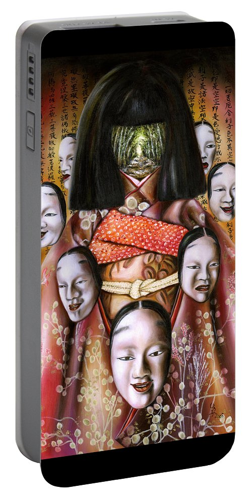 Japanese Portable Battery Charger featuring the painting Boukyo Nostalgisa by Hiroko Sakai