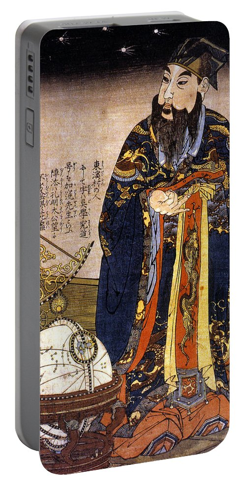 1675 Portable Battery Charger featuring the painting Chinese Astronomer, 1675 by Granger