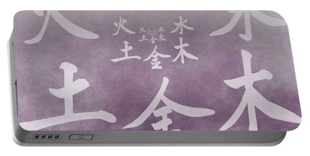 The Five Elements Portable Battery Charger featuring the digital art Chinese Symbols Five Elements by Dan Sproul