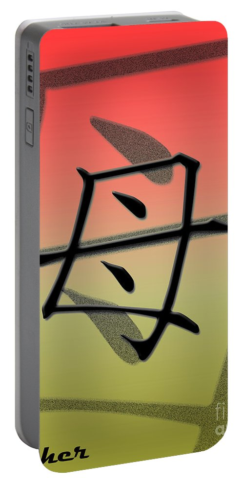 Symbols Portable Battery Charger featuring the digital art Colorful Mother by Lj Lambert