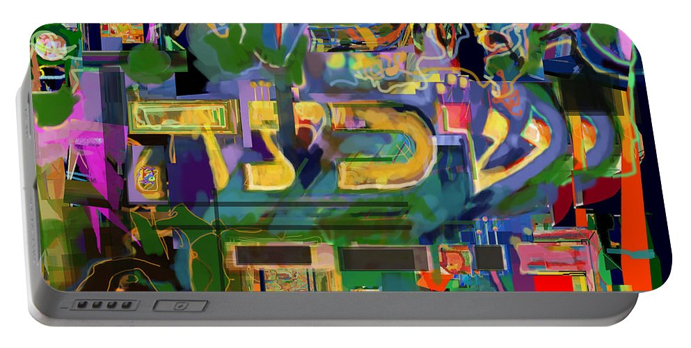 Torah Portable Battery Charger featuring the digital art Divinely Blessed Marital Harmony 39 by David Baruch Wolk