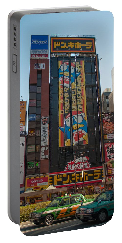 Architecture Portable Battery Charger featuring the photograph Downtown Chiyoda by Jill Mitchell