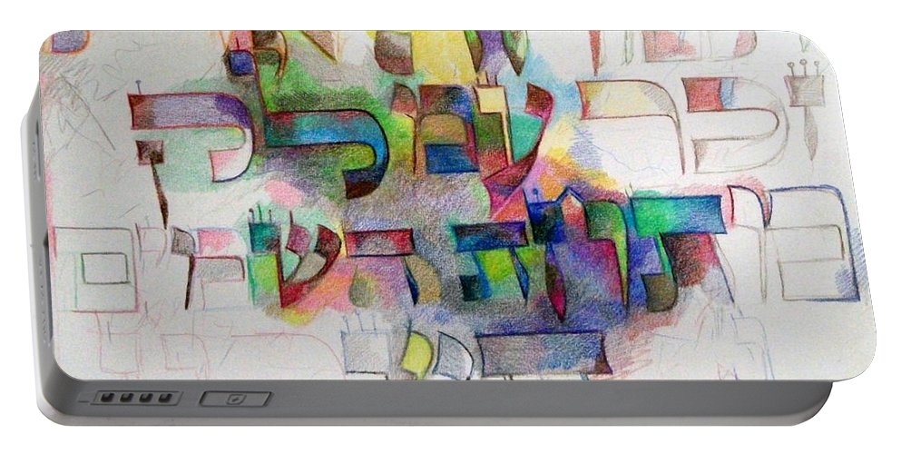 Portable Battery Charger featuring the drawing Erase The Name Of Amalek From Under The Heavens Do Not Forget by David Baruch Wolk