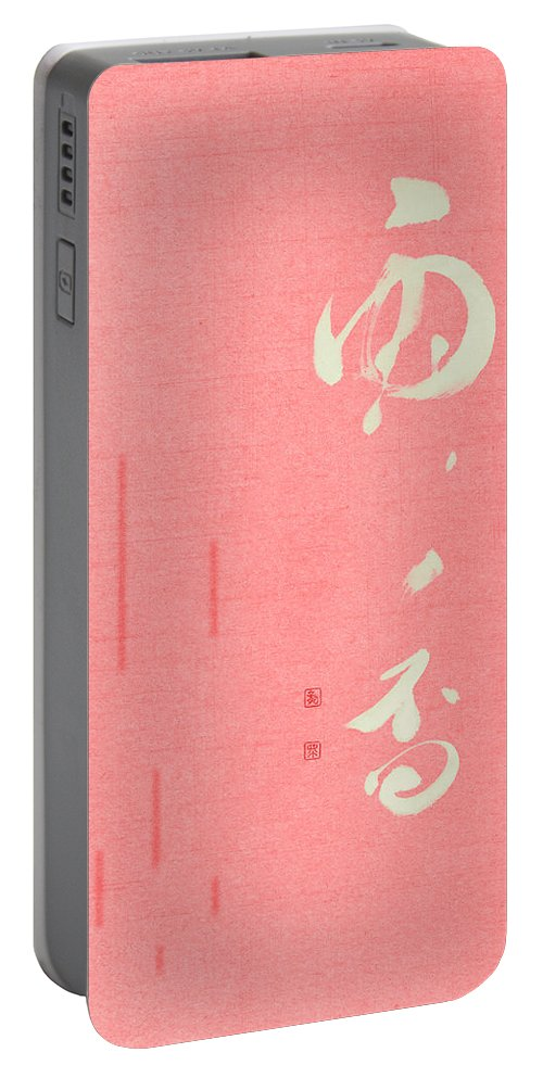 Rain Portable Battery Charger featuring the painting Fragrance Of Rain by Ponte Ryuurui