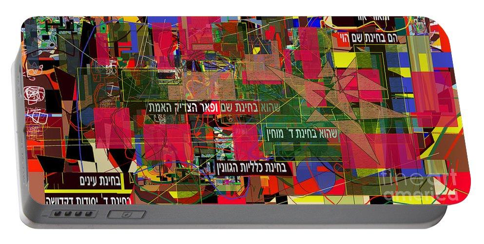 Portable Battery Charger featuring the digital art from Likutey Halachos Matanos 3 4 b by David Baruch Wolk