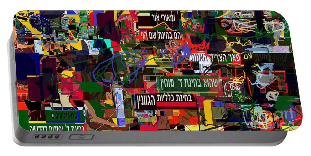 Torah Portable Battery Charger featuring the digital art from Likutey halachos Matanos 3 4 e by David Baruch Wolk