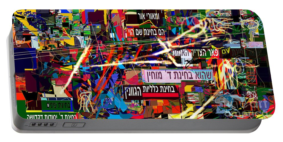 Torah Portable Battery Charger featuring the digital art from Likutey Halachos Matanos 3 4 g by David Baruch Wolk