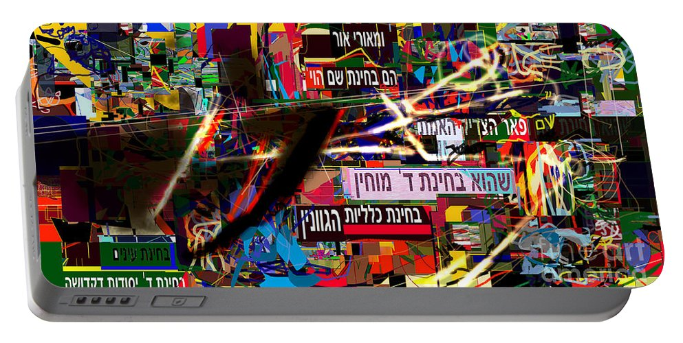 Torah Portable Battery Charger featuring the digital art from Likutey Halachos Matanos 3 4 h by David Baruch Wolk