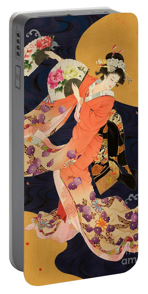Haruyo Morita Digital Art Portable Battery Charger featuring the digital art Futatsu Ogi by MGL Meiklejohn Graphics Licensing