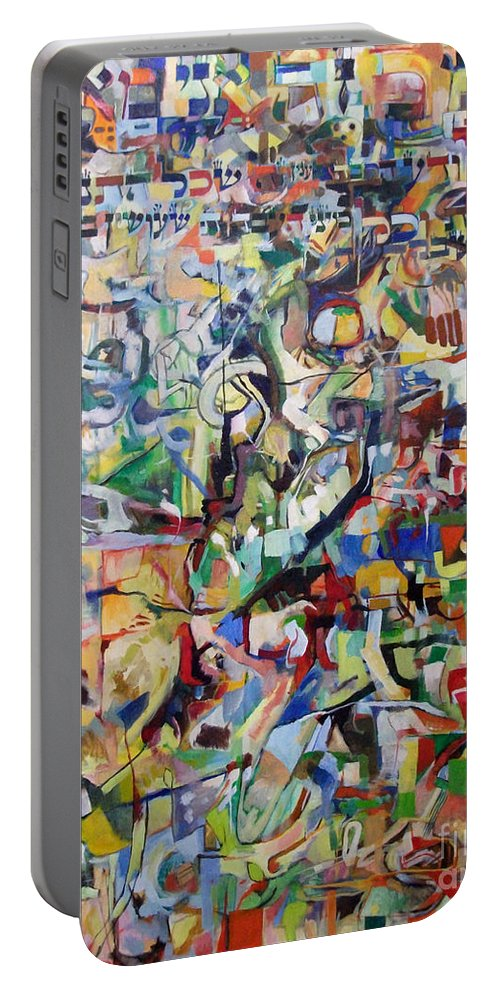 Torah Portable Battery Charger featuring the painting I Believe This And Understand It Fully Well 10 by David Baruch Wolk