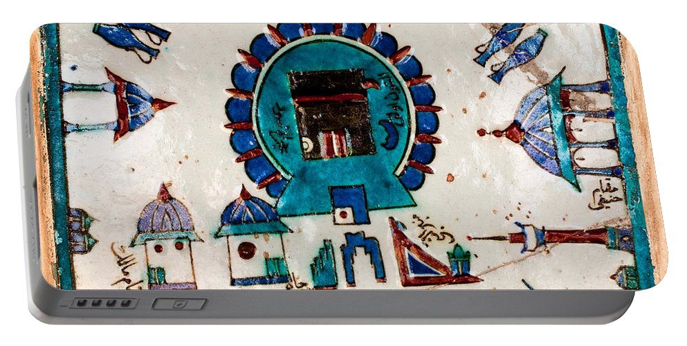 Istanbul Portable Battery Charger featuring the photograph Iznik Kaaba by Rick Piper Photography
