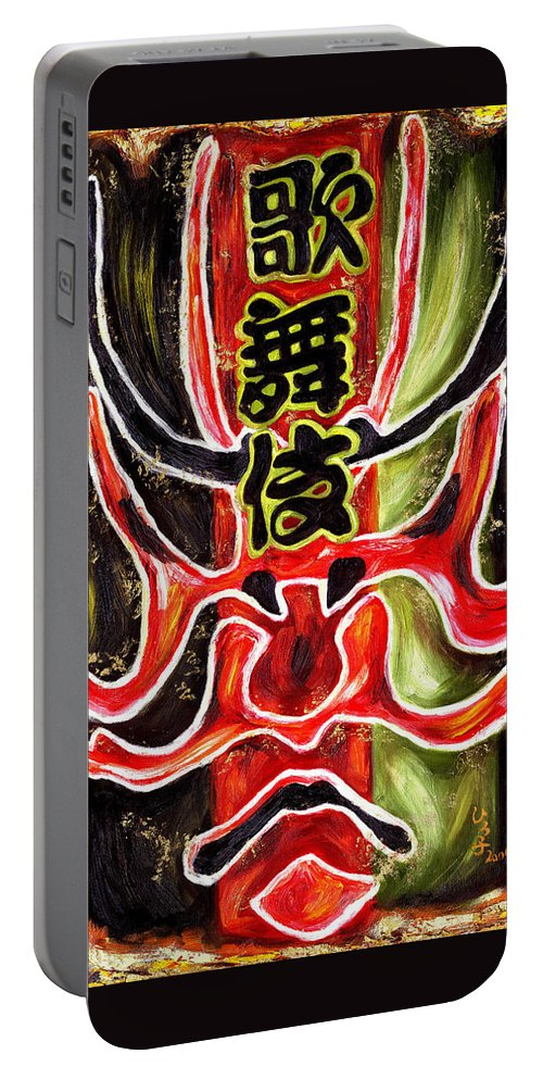 Kabuki Portable Battery Charger featuring the painting Kabuki Two by Hiroko Sakai