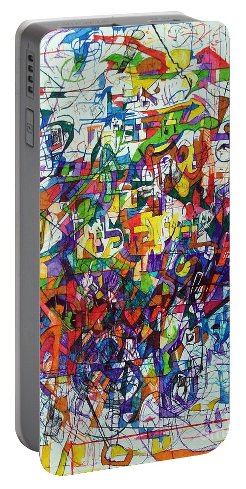 Portable Battery Charger featuring the drawing Merciful Father Hear Our Voice by David Baruch Wolk