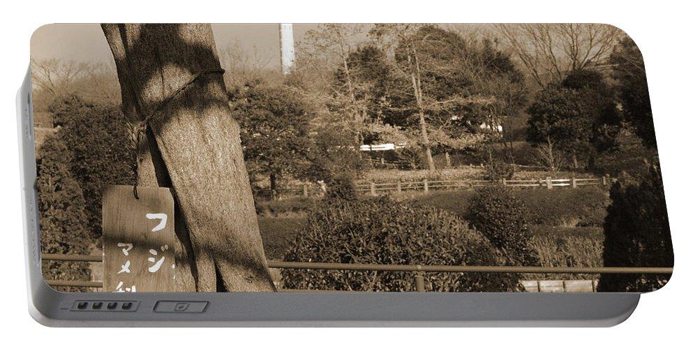 Park Portable Battery Charger featuring the photograph Sagamihara Asamizo Park 15b by Jay Mann