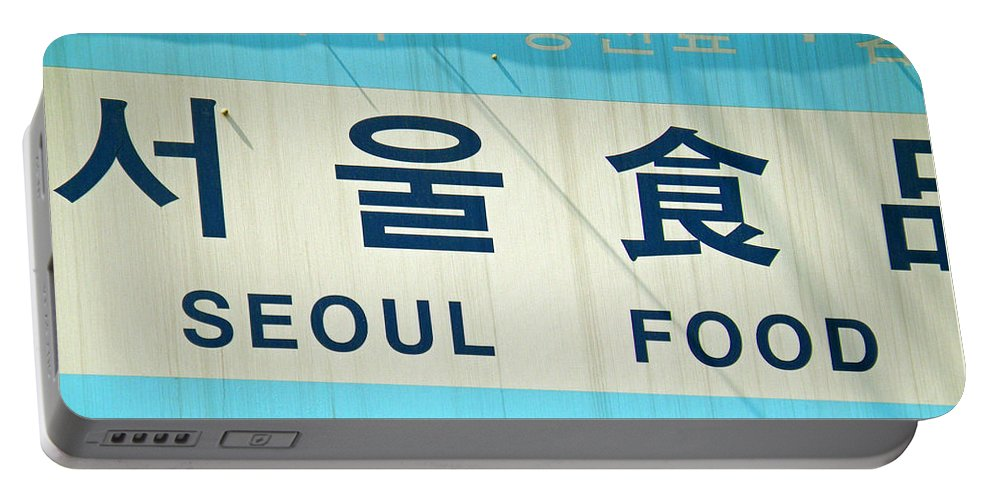 Seoul Portable Battery Charger featuring the photograph Seoul Food by Jean Hall