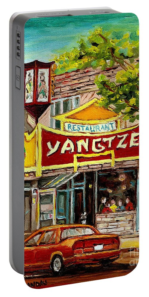 The Yangtze Restaurant In Montreal Portable Battery Charger featuring the painting The Yangtze Restaurant On Van Horne Avenue Montreal by Carole Spandau