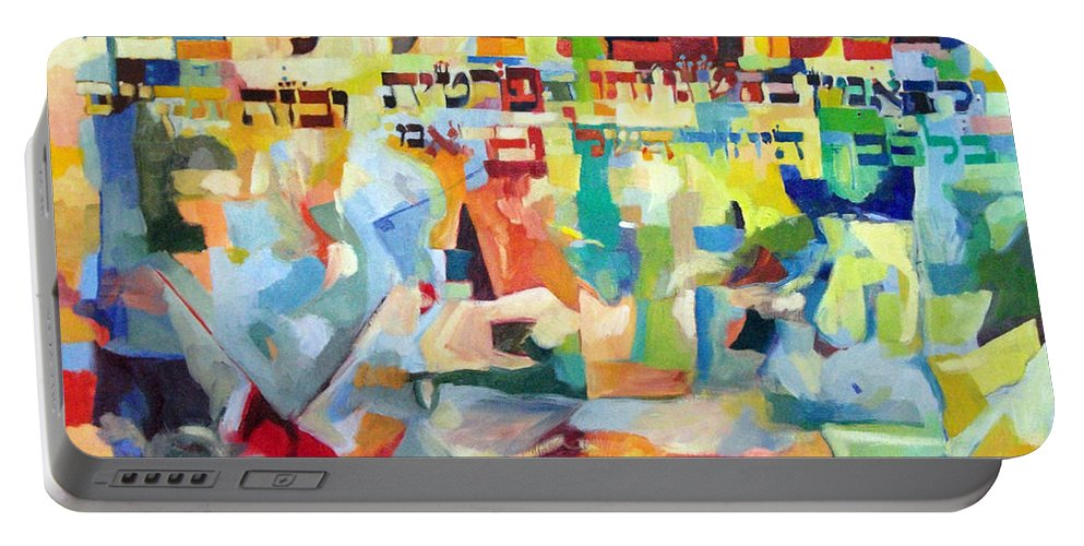 Portion Portable Battery Charger featuring the painting Trust In Hashem With All Of Your Heart 2 by David Baruch Wolk