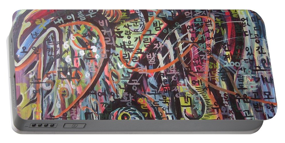 Abstract Paintings Portable Battery Charger featuring the painting Unread Poem22-abstract Painting by Seon-Jeong Kim