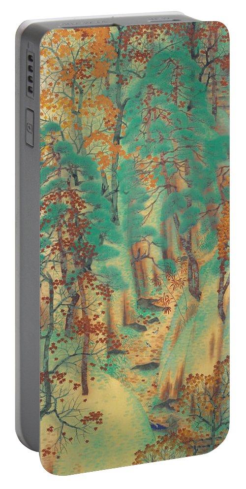 Yokoyama Taikan Portable Battery Charger featuring the painting Way To Atago by Yokoyama Taikan
