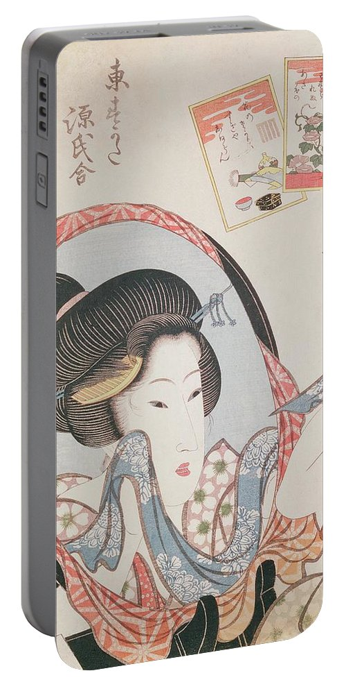 Female Portable Battery Charger featuring the painting Woman At Her Mirror by Kitugawa Eizan