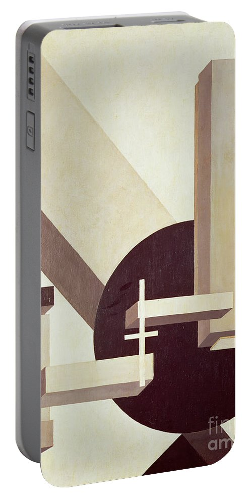 Suprematist; Constructivist; Abstract Portable Battery Charger featuring the painting Proun 10 by El Lissitzky