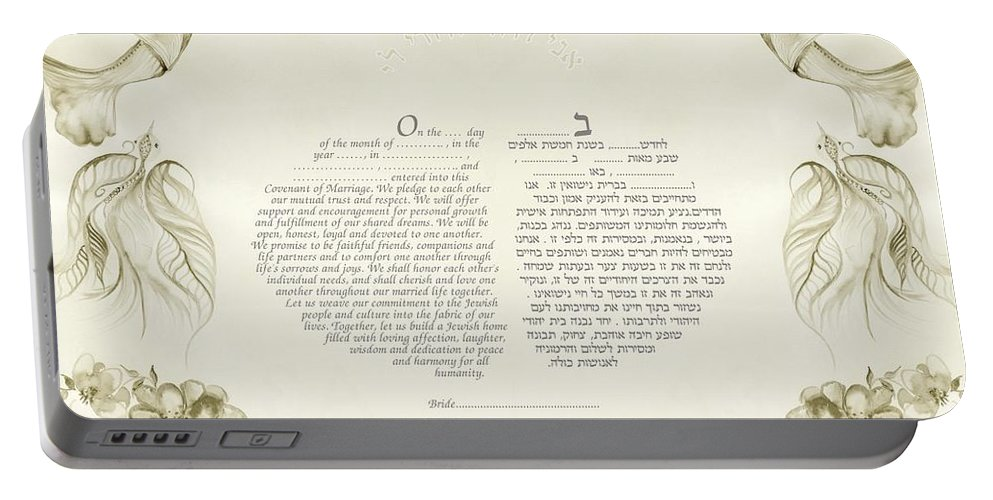 Ketubah Portable Battery Charger featuring the digital art Love Birds Ketubah- Reformed Humanistic Version by Sandrine Kespi