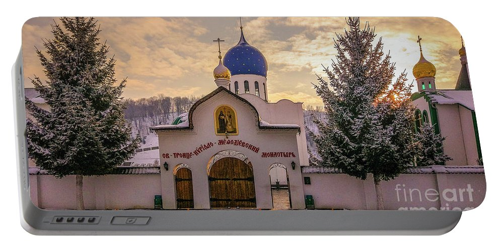 Building Portable Battery Charger featuring the photograph One Monastery by Lyudmila Prokopenko