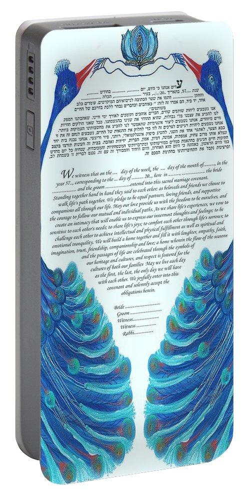 Ketubah Portable Battery Charger featuring the digital art Peacocs Ketubah by Sandrine Kespi